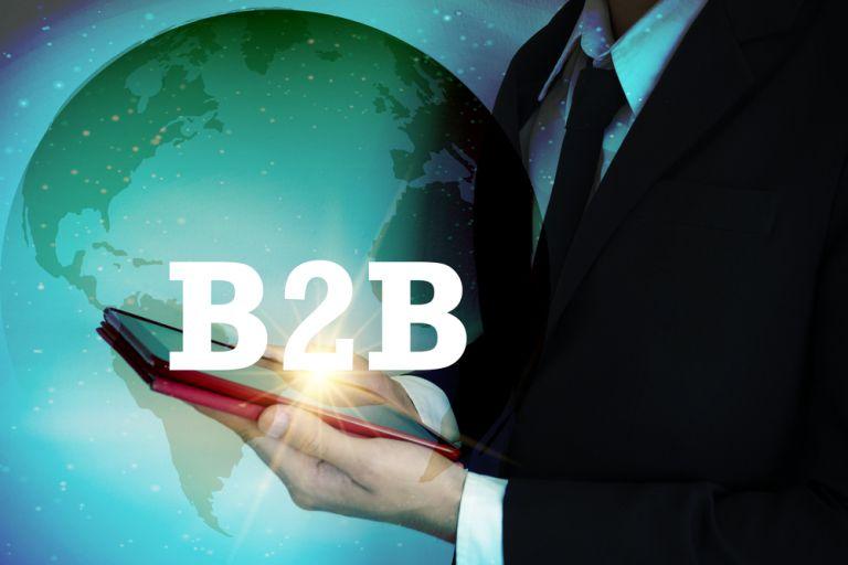 B2B-Mobile-App